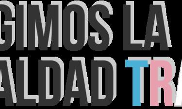Una caravana por la igualdad de las personas trans recorrerá Extremadura