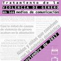 Badajoz acoge jornada sobre violencia de gnero en medios comunicacin